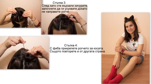 sladki-rogchera-v-kratki-stypki-disney-channel-petitemod